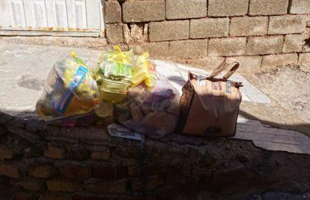 بسته های مواد غذایی خشک